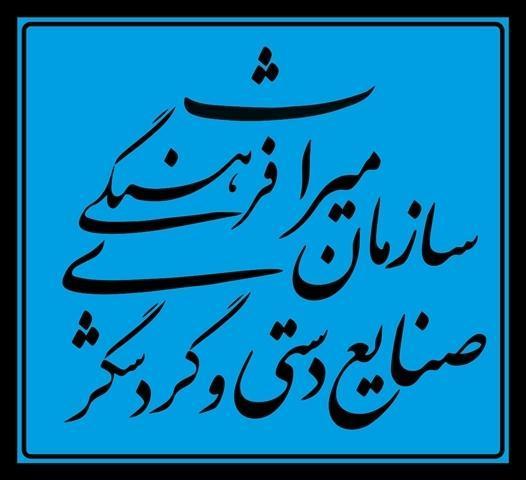 تشکیل 15 انجمن روستایی میراث فرهنگی، صنایع دستی و گردشگری در چناران