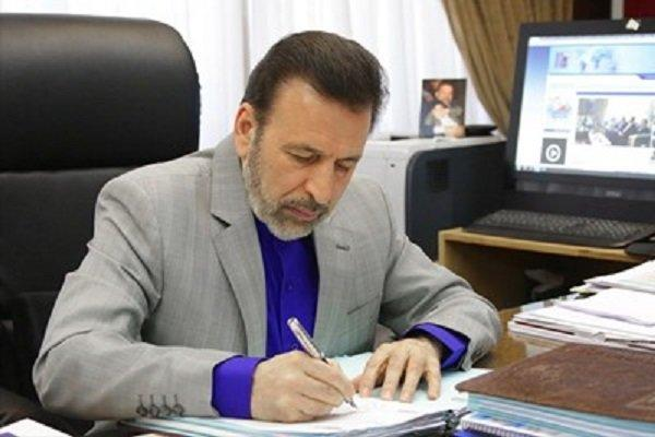 محسن مرتضایی فر معاون مراسم و تشریفات دفتر رئیس جمهور شد