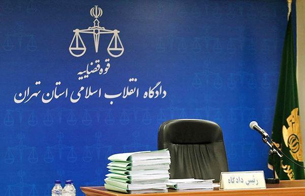 دومین جلسه دادگاه محیط زیستی ها برگزار گردید