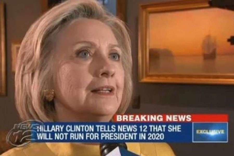 هیلاری کلینتون نامزد انتخابات 2020 نمی شود