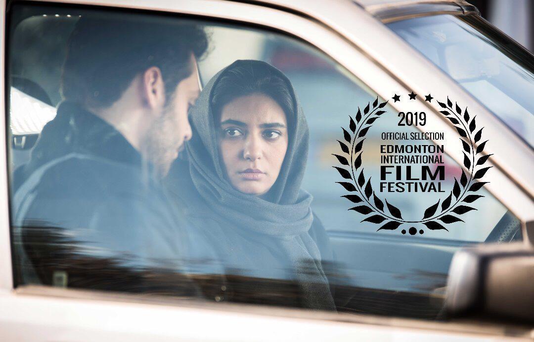 چهار فیلم ایرانی در جشنواره ادمونتون کانادا
