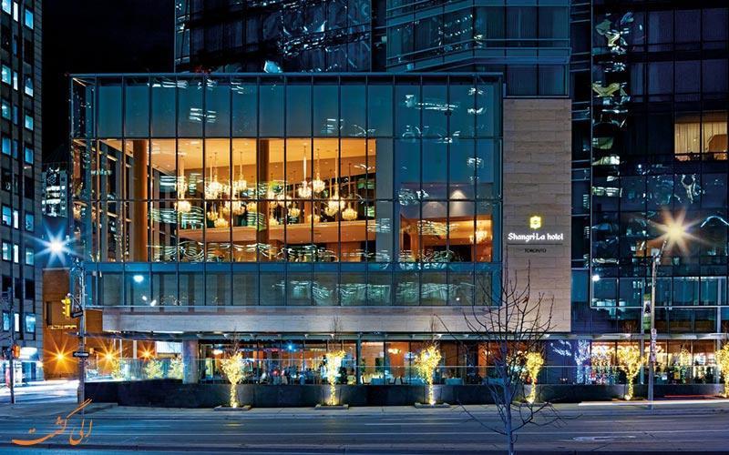 معرفی هتل 5 ستاره شانگری لا در تورنتو کانادا