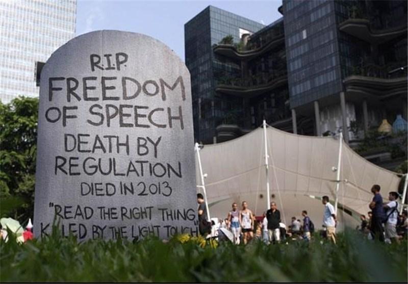 تظاهرات مردم سنگاپور در اعتراض به مقرارت جدید اینترنت