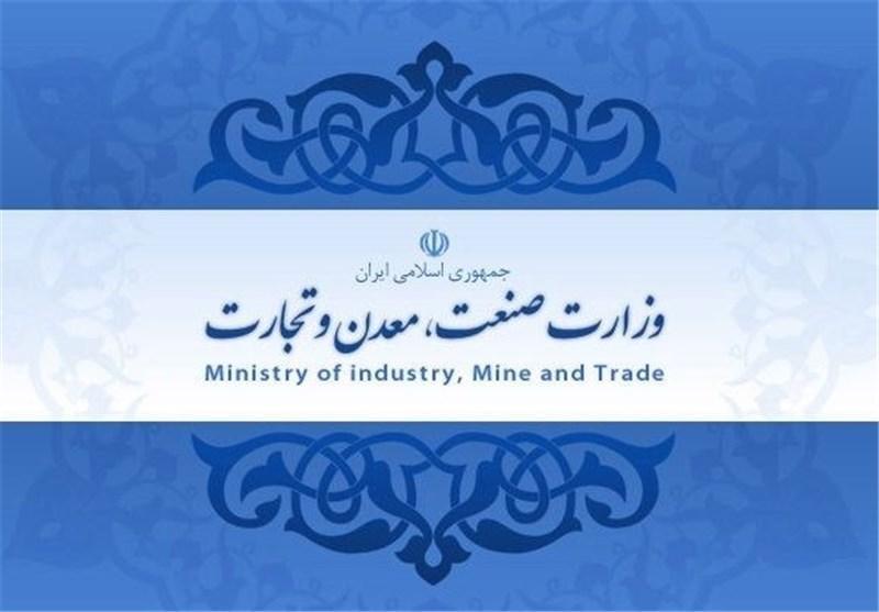 هیئت تجاری آذربایجان غربی راهی تونس، الجزایر و ایتالیا می گردد