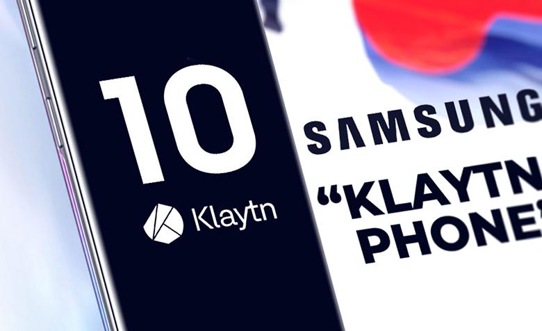 سامسونگ می خواهد نسخه ای از گلکسی نوت 10 را با رمزنگاری بلاکچین توکار و نشان تجاری KlaytnPhone عرضه کند