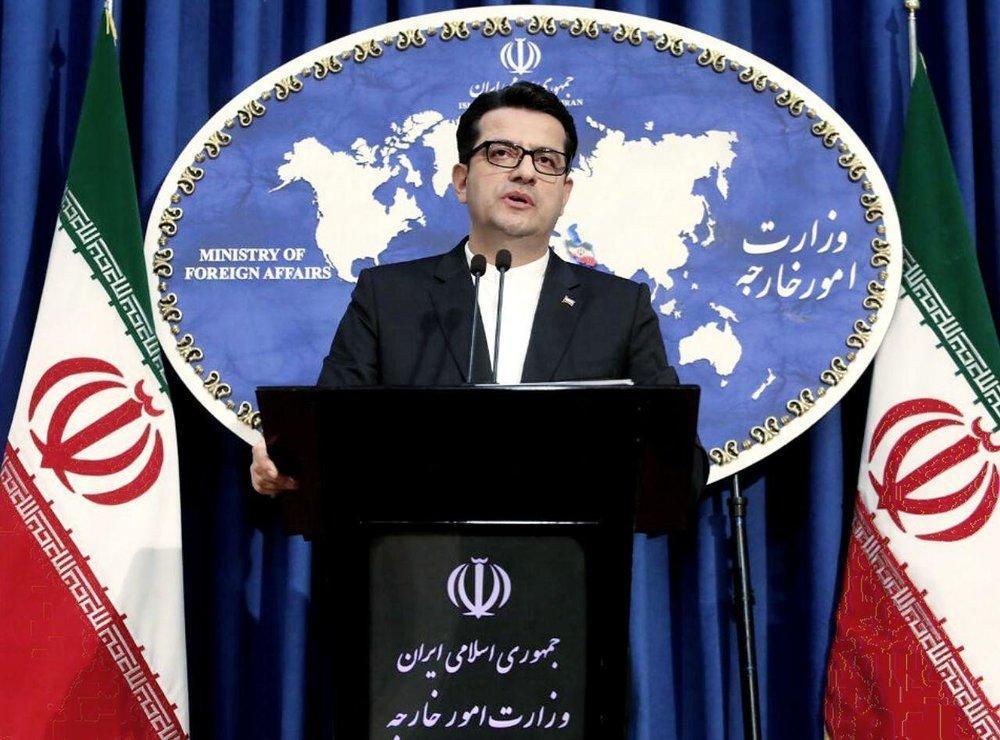 واکنش وزارت خارجه به فروش اموال ایران در کانادا