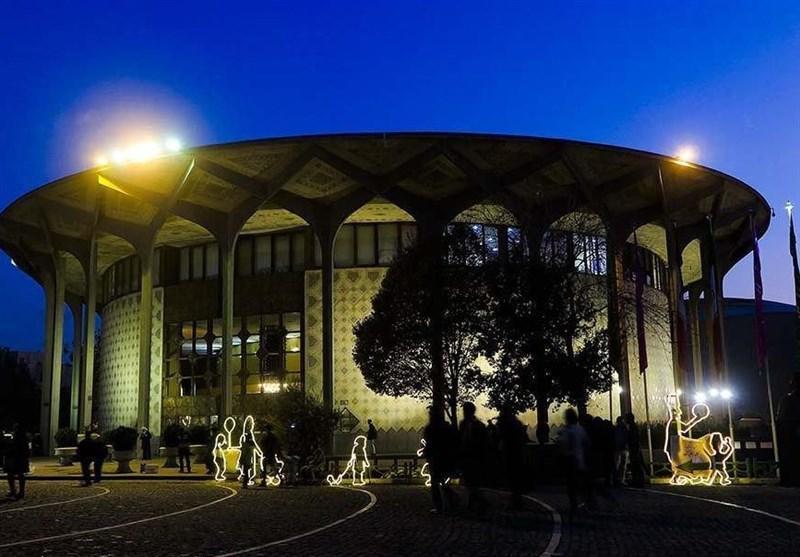 تئاتر شهر اولین میزبان هفته فرهنگی ویتنام در ایران