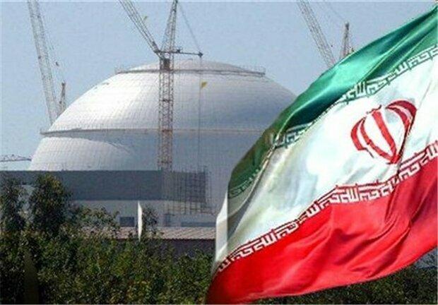 اتحادیه اروپا به نصب سانتریفیوژهای جدید در ایران واکنش نشان داد