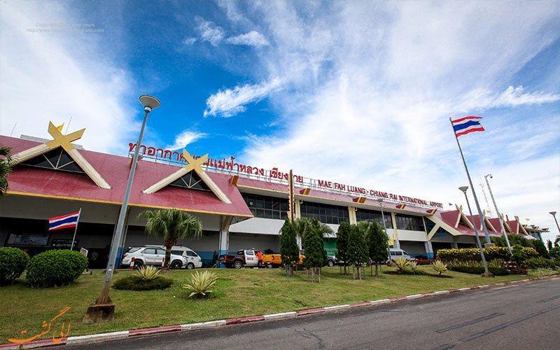 معرفی فرودگاه چیانگ رای تایلند