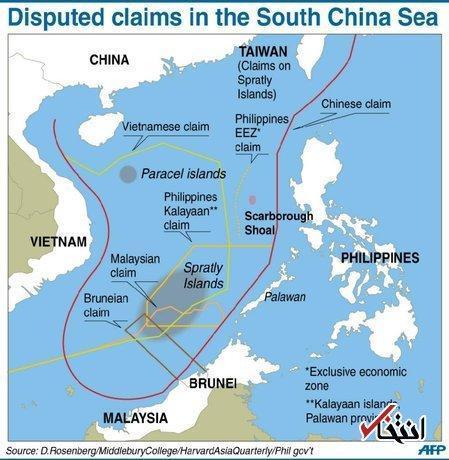 چین: فعالیت های ما در دریای چین جنوبی منطقی است