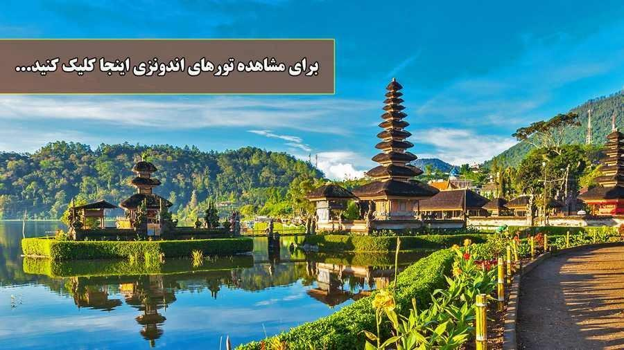 سفرنامه بالی -پروازی از هتل اسپیناس پلاس به بهشت خدایان (2 قسمت)