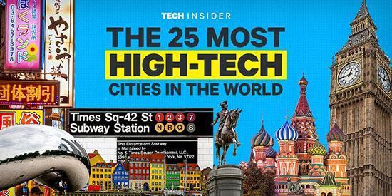 با پیشرفته ترین شهرهای تکنولوژیک دنیا آشنا شوید