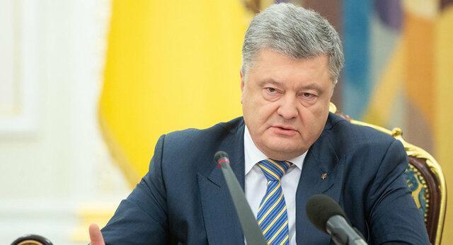 پای پوروشنکو هم به پرونده اوکراین باز شد