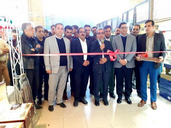 پنجمین نمایشگاه لوازم خانگی، فرش و لوستر در یاسوج افتتاح شد