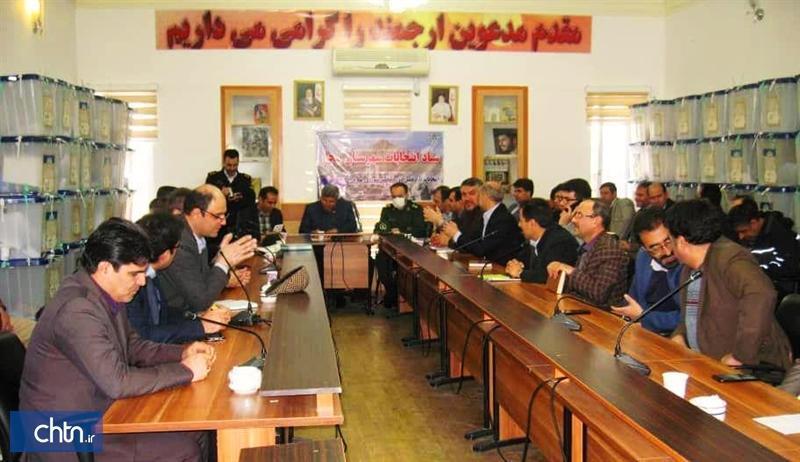 اولین جلسه ستاد اجرایی خدمات سفر بیجار ویژه نوروز 99 برگزار گردید