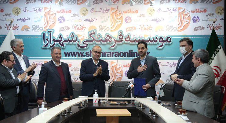 سید هادی فیاضی، مدیر مسئول جدید شهرآرا شد