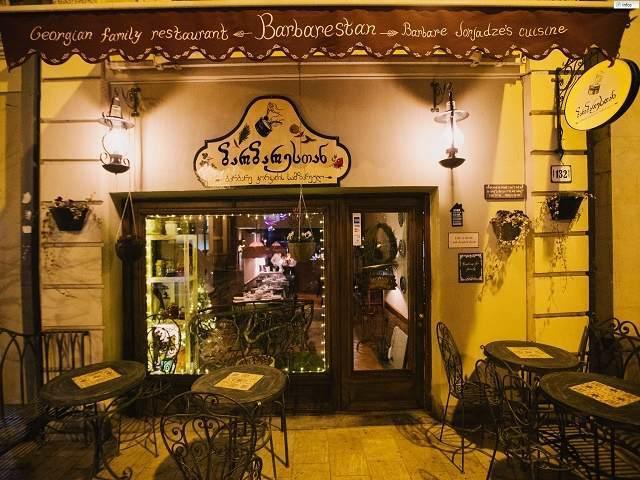 رستوران باربارستان تفلیس