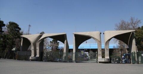 تشکیل کمیته دانشجویی بحران در دانشگاه تهران، رصد مسافرت دانشگاهیان به چین