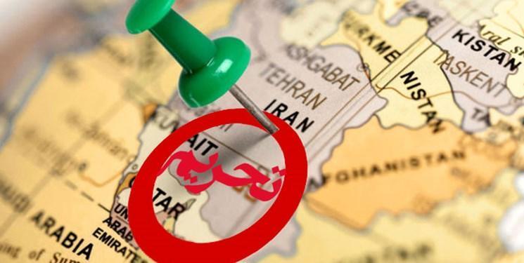درخواست 32 عضو کنگره آمریکا برای تعلیق تحریم های ایران