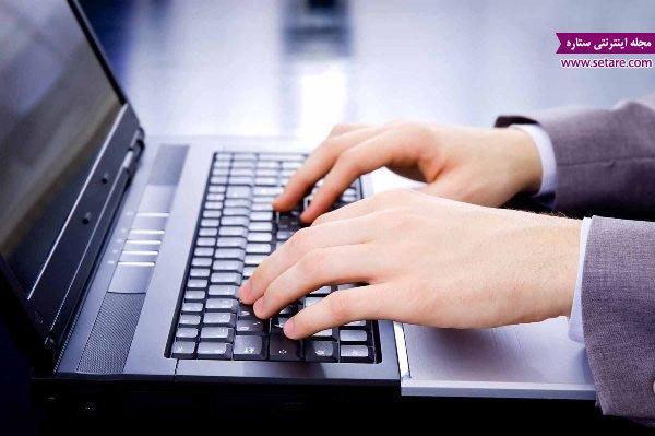 همه چیز درباره وبلاگ