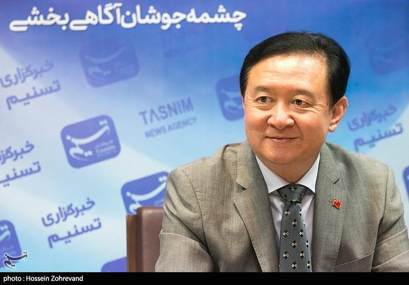 سفیر چین: تهران و پکن در تمام شرایط در کنار یکدیگر هستند