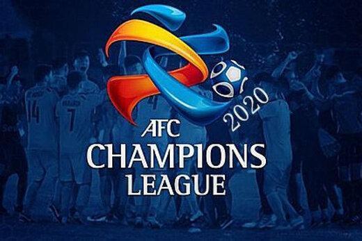 نحوه برگزاری لیگ قهرمانان آسیا به زودی معین می شود