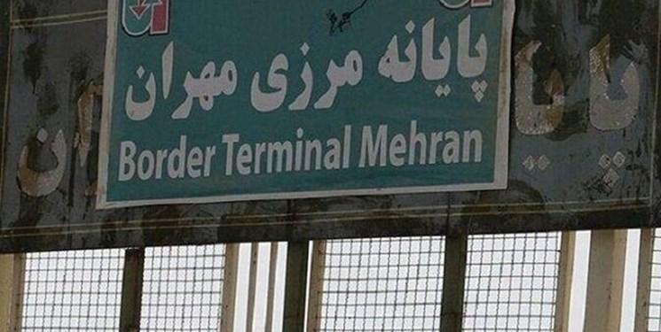 بازگشایی گذرگاه مرزی مهران بین عراق و ایران