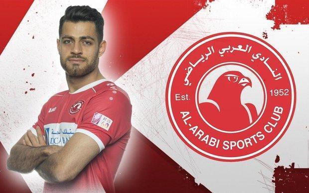 باشگاه العربی با انتقال مدافع تیم ملی ایران به لیگ چین مخالفت کرد