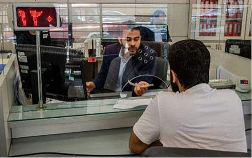 ساعت کار بانک های خصوصی از 15 آذرماه اعلام شد