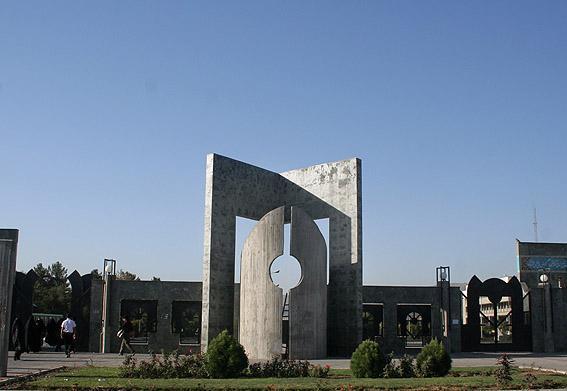 آزمایشگاه های جامع دانشگاه فردوسی مشهد بازگشایی شدند