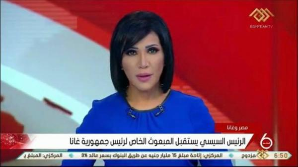 اخراج گوینده خبر مصری به دلیل آرایش کردن روی آنتن زنده