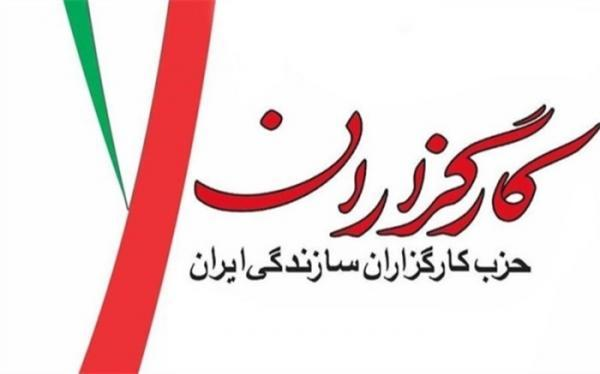 پیشنهاد مناظره حزب کارگزاران به جلیلی