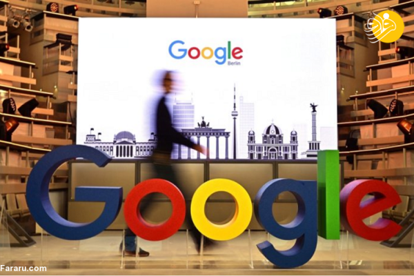 (تصاویر) افتتاح اولین فروشگاه فیزیکی گوگل