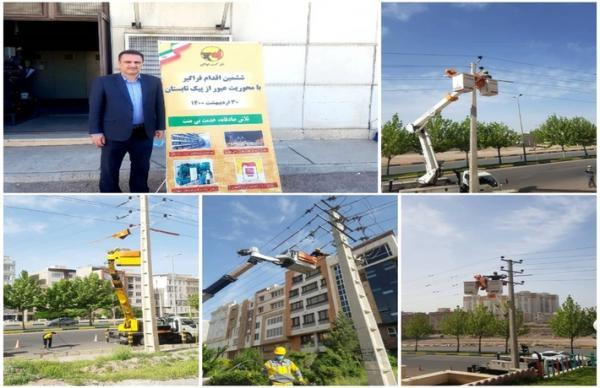 دومین اقدام فراگیر شرکت توزیع نیروی برق در قزوین برگزار گردید