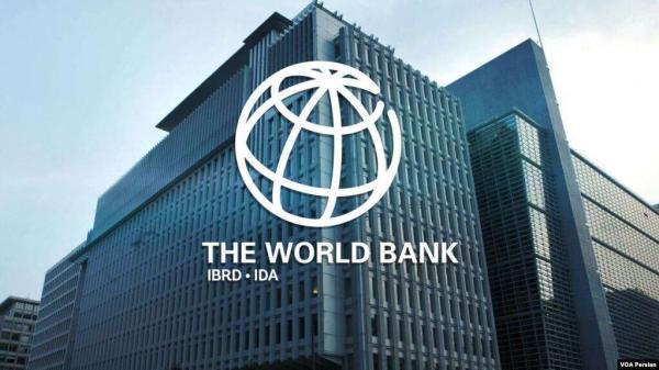گزارش نو بانک جهانی چه تصویری از اقتصاد ایران ارائه می نماید؟