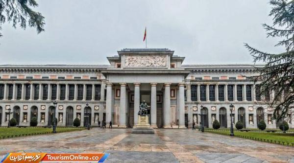 خسارت اقتصادی موزه پرادو در کرونا