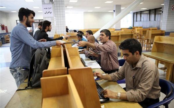 نتیجه جابجایی دانشگاه آزاد تعیین شد