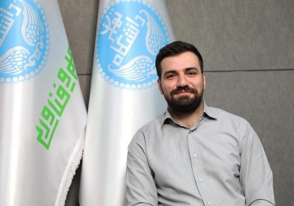 طراحی و توسعه سیستم پرداخت یار در دانشگاه تهران